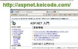 aspnet-open