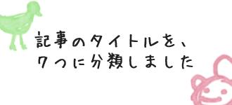 title-logo-1